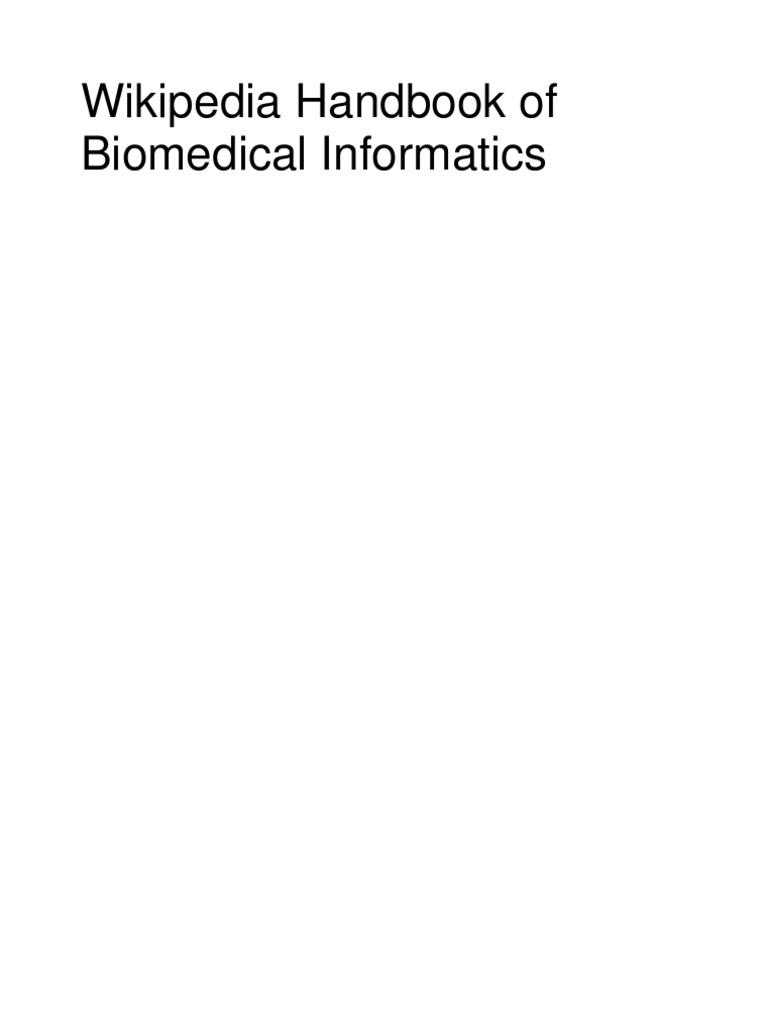 technology analysis essay ad