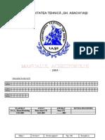 manualul_achizitorului_2004