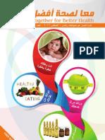 Roshdy Pharmacies Magazine