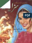 SazaYafta by MalikaSgharHayat۔