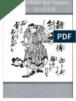 52893994 Asayama Ichiden Ryu Book Iwaki Hideo[1]