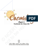 ncert chemistry