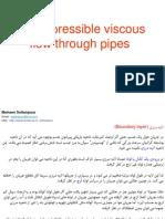 9 (Pipes).pdf
