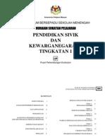 hsp_psk_tkt_1