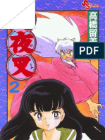 Inuyasha vol 2