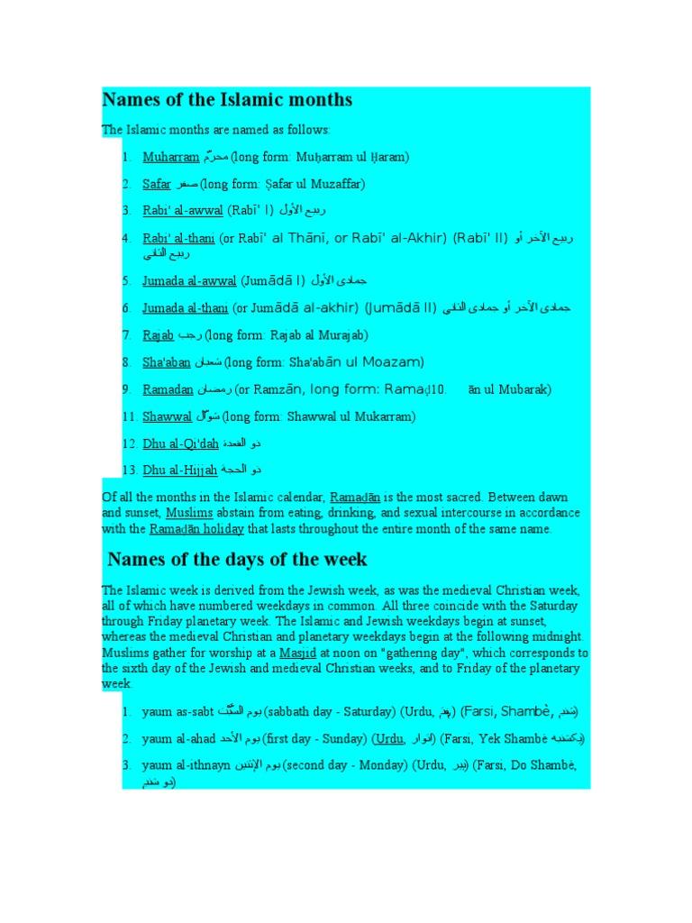 Names of the Islamic Months | Ramadan | Workweek And Weekend