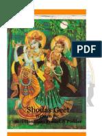 Shodash Geet - Hanuman Prasad Poddar-Bhaiji, Gita Press,Gorakhpur.pdf