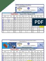 Calendario Hebreo 2013 - 2014