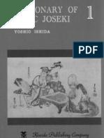 Dictionary of Basic Joseki 1