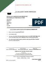 Pmr Trial 2012 Sej Terengganu Qa
