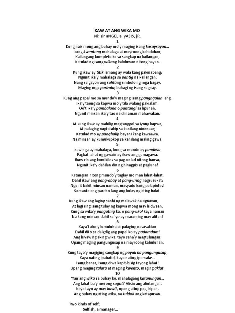tula na patungkol sa buhay ng tao Isinilang ako sa london, kung saan ako natutong magsalita ng english at farsi namana ko ang mga tradisyon ng persia, na pinagtibay at naging bahagi ng aking pang-araw-araw na buhay sa pamamagitan ng wika, pagkain, musika, tula at sayaw lumipat ako sa amerika para kumuha ng masters degree sa kursong.