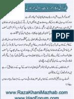Farooqi Lalkar Aur Amanat Rasool Aur Jalali Ka Farrar