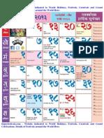 2013 Marathi Calendar