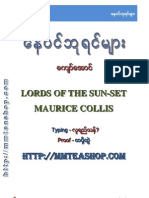 Kyaw Aung- Lords of the Sun-Set by Maurice Collis (Translated into Burmese by Kyaw Aung)