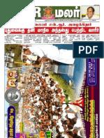 NR Malar 16th Issue