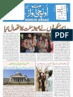 Oonchi Awaaz Issue 36