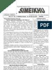PAGE-1 Ni 23 February