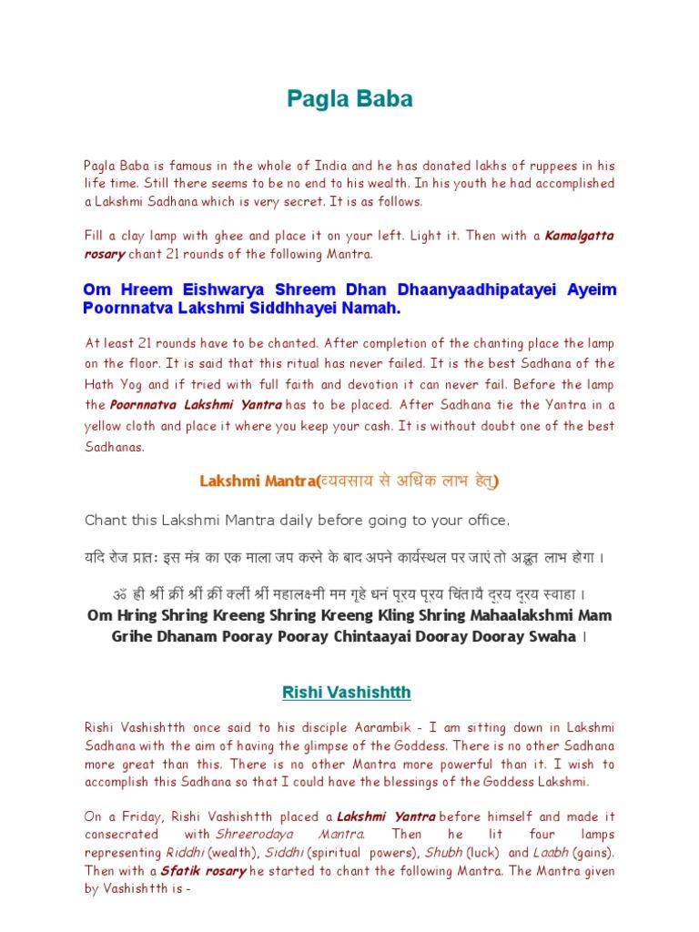 Pagla Baba | Mantra | Hindu Behaviour And Experience