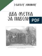UBISTVO PAVELIĆA УБИСТВО ПАВЕЛИЋА