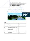 P02-Yu ,Cheng 02-Box Culvert Jacking (Eng ) w Records 1205.Pd