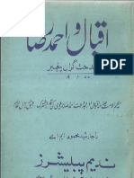 Iqbal Wa Ahmad Raza by Raja Rasheed Mahmood