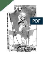 Manga Naruto 132