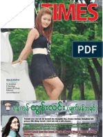 Tahan Times Journal- Vol. 2- No. 4, Aug 16, 2012