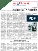 E paper Feb. 20, 2009