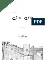 نادان لاہوری از نوید رزاق بٹ