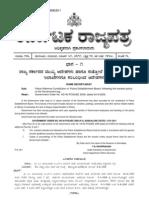 Karnataka Police Establishment Board