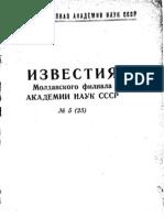 Movsha- Solonceni I - 1955