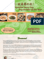 Healthy Chinese Cookbook