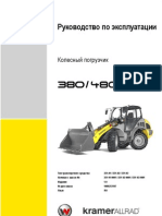 Operators Manual 380 480 580 RU