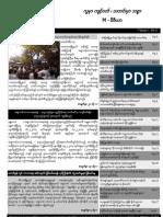 M Media NewsLetter Vol 1 No 6