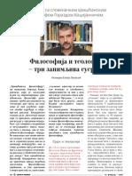 Filosofija i teologija - razgovor sa Gorazdom Kocijancicem