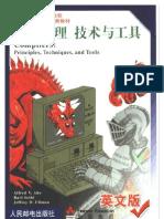 Principles of Compiler Design -A.v. Aho . J.D.ullman; Pearson Education.
