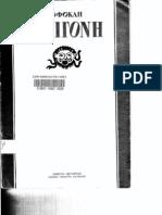 8601318 Antigona de Sofocles en Griego Antiguo y Moderno