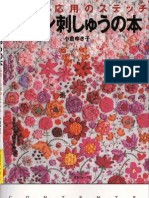 The Basis of Ribbon Embroidery Japanese