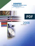 시베리안마이닝그룹 재정보고서 2008