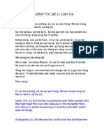 A Letter for Jet Li Lian Ce