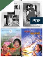 Sathya Sai Balavikas (Telugu Monthly Magazine) Cover pages, November 2012