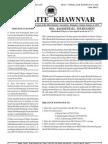 Zirlaite Khawnvar 25