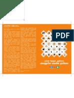TAMIL-Manifesto-LEAFLET.pdf