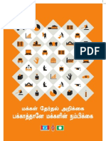 Manifesto Rakyat - TAMIL-Manifesto-BOOK.pdf