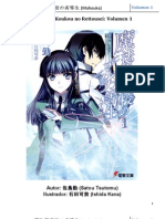 Mahouka Koukou No Rettousei Volumen 1v2
