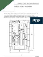 CNC Interface Board CM101 Manual
