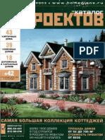100 ruskih projekata kuca