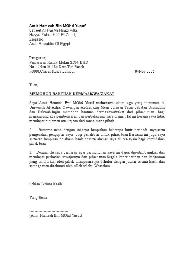 Surat Permohonan Bantuan Kewangan Pibg Perokok F