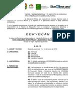 Convocatoria Sesion Ef 2012-2