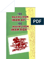 100 Maxims of Imam Ali as and Imam Raza As